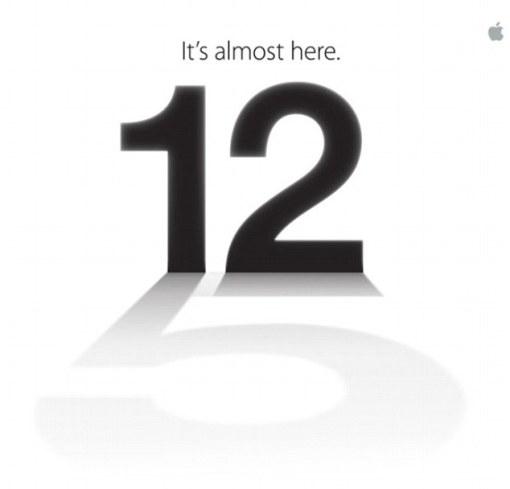 iPhone 5 Launch Invite
